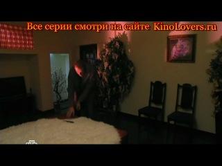 Одинокий волк 11 серия 2013  (Русские боевики и фильмы)